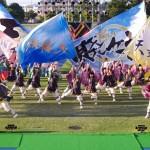 第16回ござれGO-SHU!_036(Photo by:ザ・よさこい祭り実行委員)